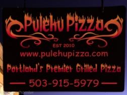 Pulehu Pizza-3
